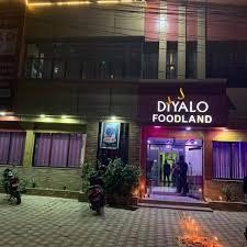 Diyalo Food Land