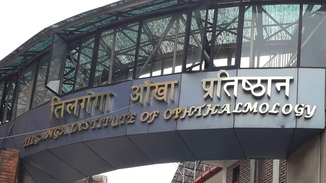 Tilganga Eye Hospital