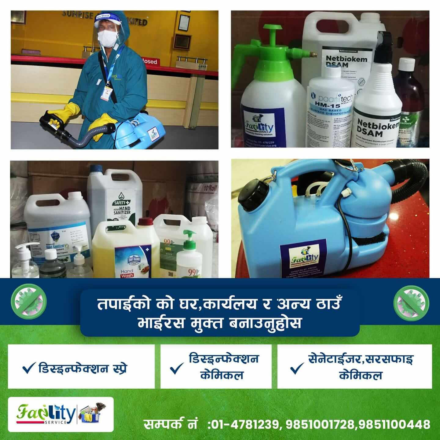 Disinfection Services Available
